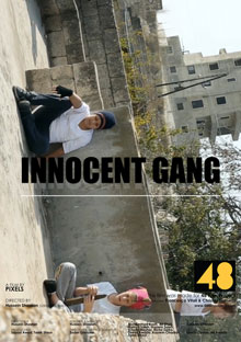 Innocent GanG